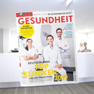 Die aktuelle Ausgabe des Focus Gesundheit gibt es jetzt am Kiosk.
